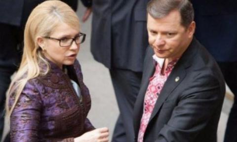 Тимошенко публично оскорбила…