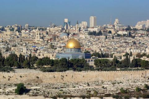 Восточный Иерусалим – столиц…