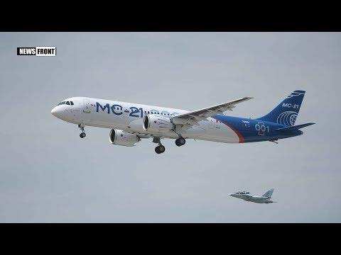 Новейший российский лайнер МС-21 совершил успешный пробный полет