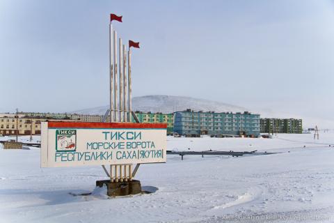 ТИКСИ-1: жизнь на побережье …