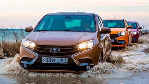 АвтоВАЗ выпустил бюджетную версию Lada Xray с кондиционером
