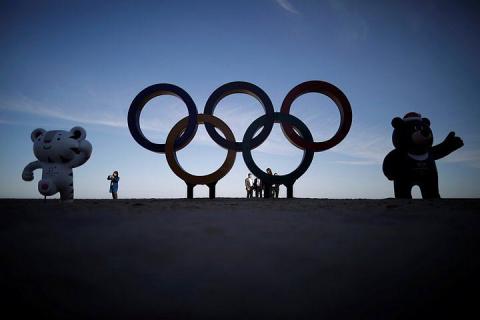 Нигерия впервые выступит на зимних Олимпийских играх