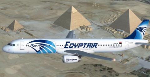 Компания Egypt Air определил…