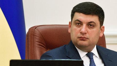 Премьер-министр Украины расс…