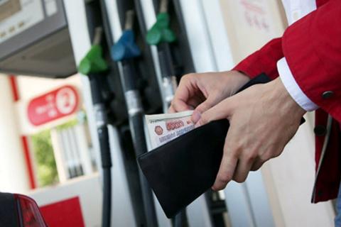 Акциз с последствиями. О росте цен на бензин