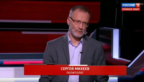 Михеев объяснил, почему украинцы слезно сокрушаются над Керченским мостом