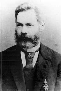 Авраам Авенирович Грилихес