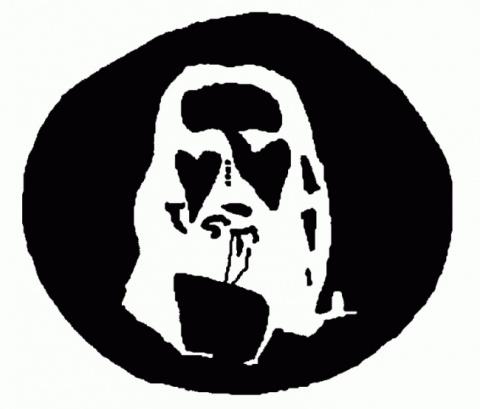 Черно-белая иллюзия