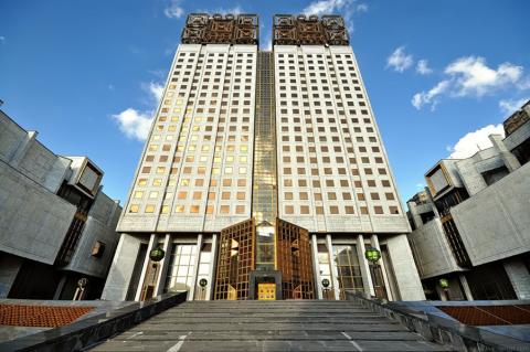 Высокий экономический рост от российской академии наук