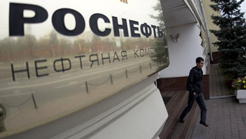 """""""Роснефть"""" отменила возмутив…"""