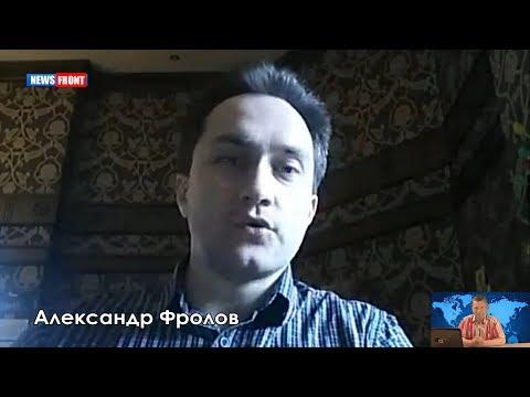 «Газовая война» Украины с Россией: история и современность. Александр Фролов