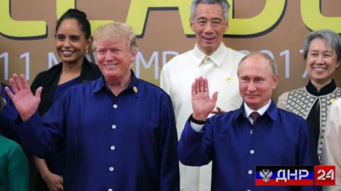 Трамп поговорил с Путиным и …