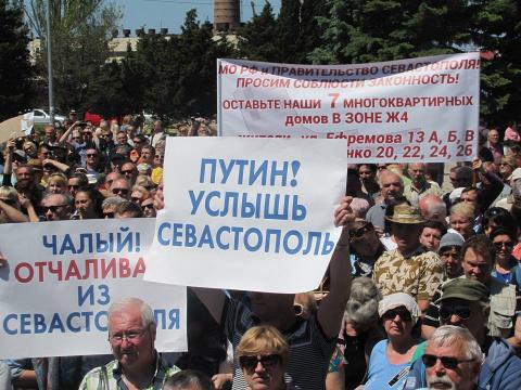 Севастополь выходит на проте…