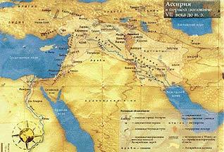 Айсоры - потомки древних ассирийцев?