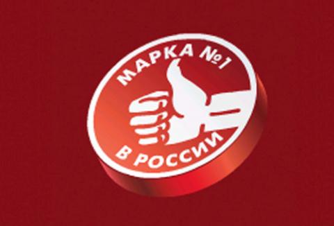 Россиянам предложили выбрать лучшие торговые марки страны