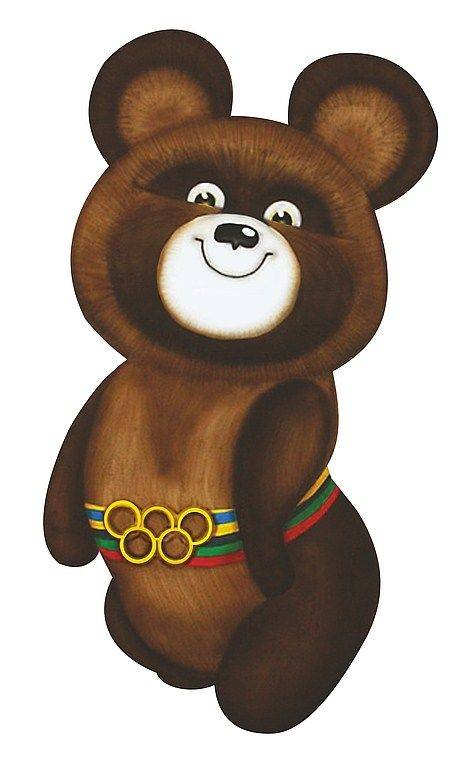 Олимпийский мишка суров. Но …