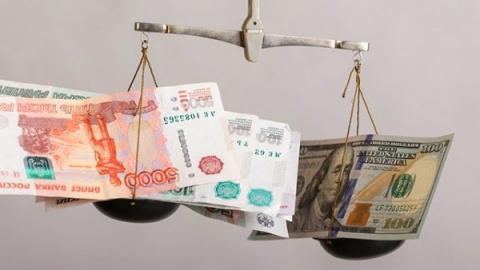 ВАЛЕНТИН КАТАСОНОВ: О доллар…