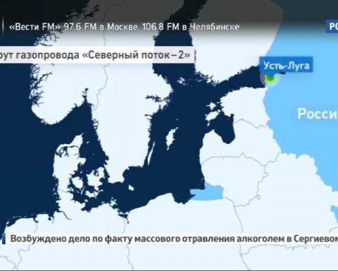 """""""Газпром"""" разбрасывает конкурентов от Европы"""