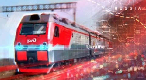 Идущие на дно приветствуют РЖД: Дмитрий Лекух о новом симптоме киевской дури