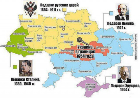 Украденные, утерянные и забытые земли России