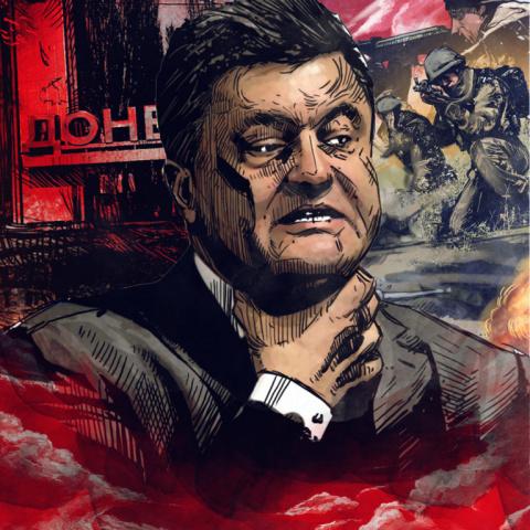 Третий вариант для Украины. Юрий Селиванов