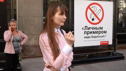Табачники протестуют против концепции Минздрава