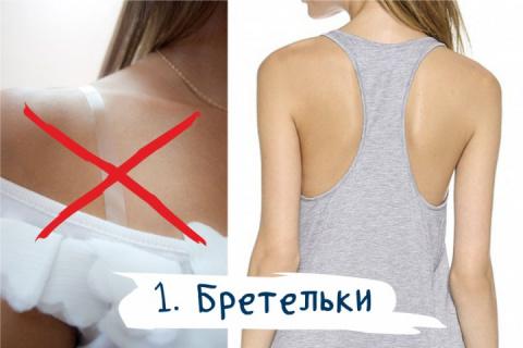80% из нас не умеют правильно носить нижнее белье! 11 грубейших ошибок, которые можешь совершать и ты!