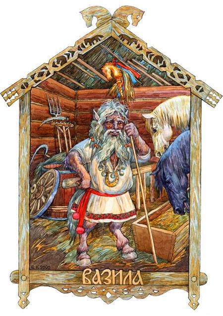 Нечистая сила.Словарь русских мифических духов и нежити (В - Г)