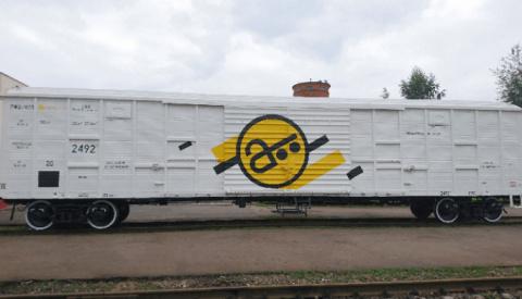 Новый российский автономный рефрижераторный вагон представлен на «ЭКСПО 1520»