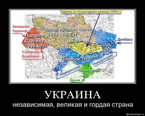 Донецк – парад желто-голубых…
