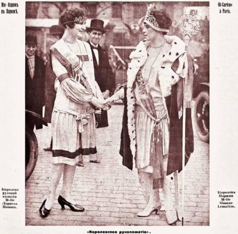 Красота в изгнании: победительницы конкурса «Мисс Россия» (1929–1939)