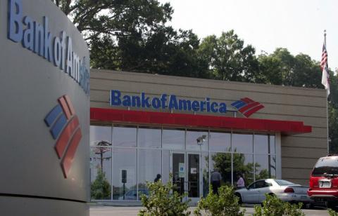 Bank of America повысил прог…