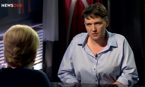 Савченко рассказала как зако…