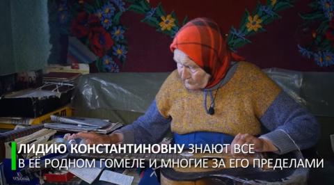 Пенсионерка из Белоруссии иг…