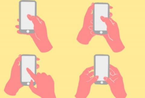 Как ты держишь мобильный телефон?