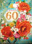 Картинки 320х240, смотреть картинки на юбилей маме 60 лет от сына