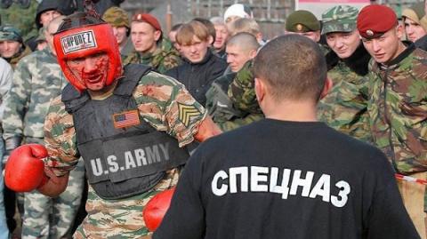 Американское вторжение на Ук…