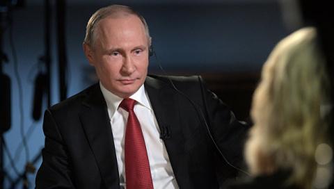 Путин рекомендовал США не уч…