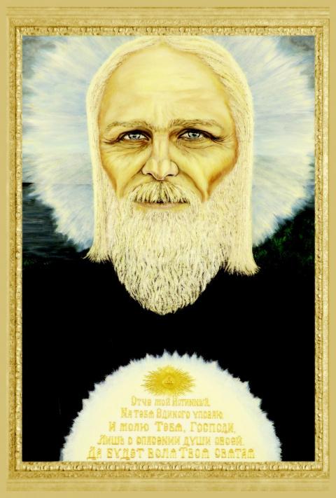Виталий Вит (личноефото)