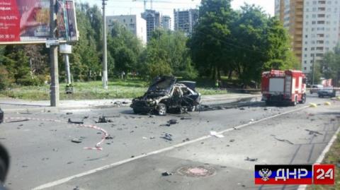 В Киеве взорвали автомобиль с полковником главного управления разведки (ВИДЕО)