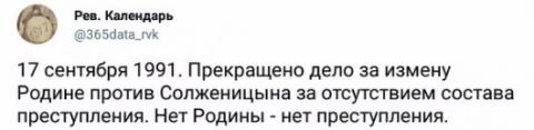Паноптикум: предвыборное турне Лёлика-прынца, страдания художников и как украсть цветочек за 23 рубля