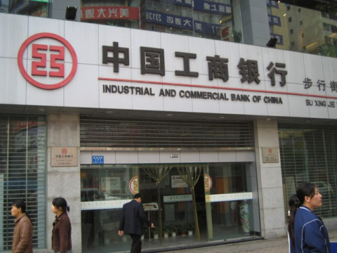 10 крупнейших банков в мире
