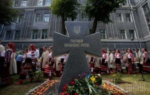 В Киеве демонтируют памятник…
