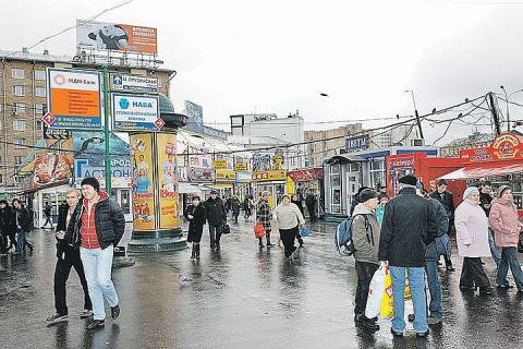 Как в столице изменилась уличная торговля