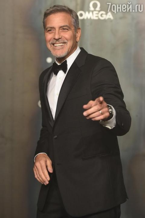 Джордж Клуни внезапно сказоч…