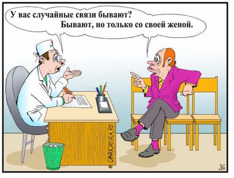 Плох тот врач, который покупает коньяк.