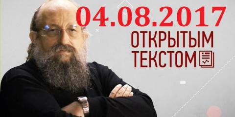 Вассерман: «У Донбасса больш…