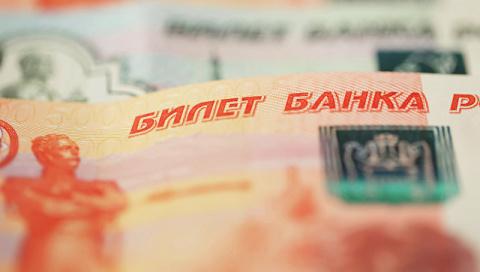 Из разорившихся банков РФ вы…