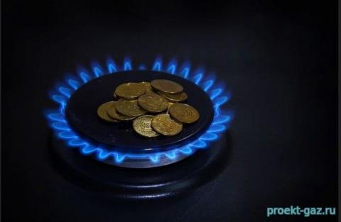 """""""Нафтогаз Украины"""" увеличивает с 1 декабря цену на газ для промпредприятий"""