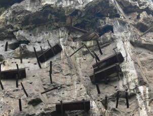 Воздушные кладбища загадочного народа бо.
